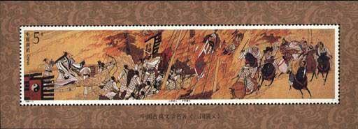 Современные марки Китая