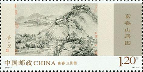 Марки китая по годам фотоальбом на 300 фотографий