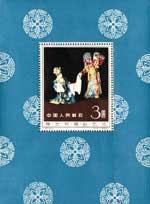 марки Китая