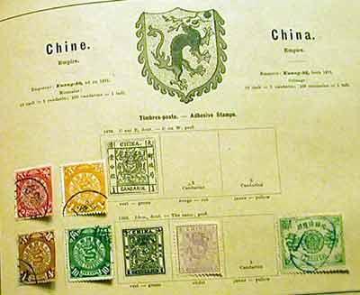 Каталог марки Китая